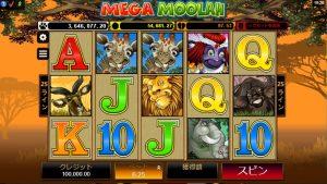ビデオスロット、一攫千金の、『Mega Moolah』