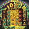 ビデオスロットの最新作、『Aztec Spins』/プレイ方法の解説&YouTube動画!