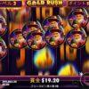ビデオスロットの爆裂機、『Gold Rush』/プレイ方法の解説&YouTube動画!