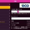 日本語対応オンラインカジノ【ラッキーニッキ―カジノ】新規オープン!