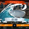 オンラインカジノスロット動画&レビュー、『Moby Dick』!~全演出&フリーゲーム~